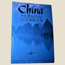 China the Beautiful Cookbook by Weldon Owen, Large HCDJ VG+