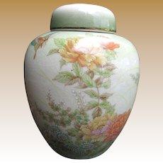 Exquisite Hand Enamelled Vintage Ginger Jar, Butterflies, Flowers!
