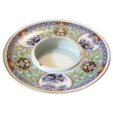 Vintage Japanese Imari Large Centre Bowl, Planter or Ashtray