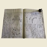 1880's, Japanese Wood Block Print Book, Hand Illustrated, Rare