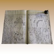 1880's, Japanese Wood Block Print Book, Rare