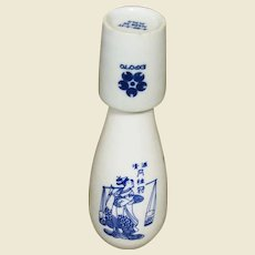 1970 World Fair, Gekkeikan Japanese Sake Bottle and Cup