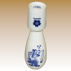 1970 World Fair, Gekkeikan Japanese Sake Bottle and Cup
