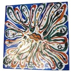 Signed Vintage Salvador Dali Surreal Poly-chrome Glazed Pottery Lips Tile
