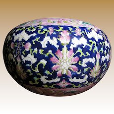 """Large 11"""" Chinese Porcelain Hand Painted Bowl, Makers Stamp to Base"""