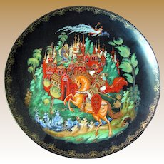 """Russian Fairy Tale """"Ruslan & Ludmilla"""" Cabinet Plate by Tianex of the USSR"""