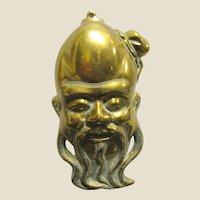 Unusual Vintage Cast Brass Chinese Prosperity Mask Wall Hanging