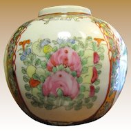 Vintage Hand Painted Spice Jar Vase by Toyo of China