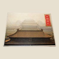 China Experience by Francis Luk and Published by Pacific Delight Tours, Silk Covers, Boxed