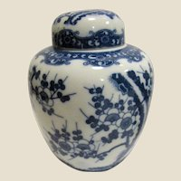 1950's Japanese Tokusei Cherry Blossom Tea Caddy (up to 2 available)