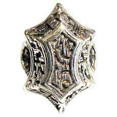 Ornate Medieval Revival Sterling Ring, Size 8, 16 grams