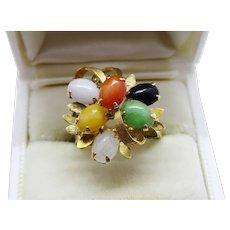 Final Markdown!--Fabulous Multi-Color Jadeite Jade 14 K Yellow Gold Cluster Ring Fine Vintage