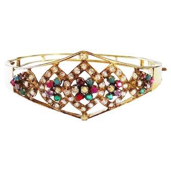 Multi Gemstone Vermeil Sterling Bracelet Open Work Fine Fabulous
