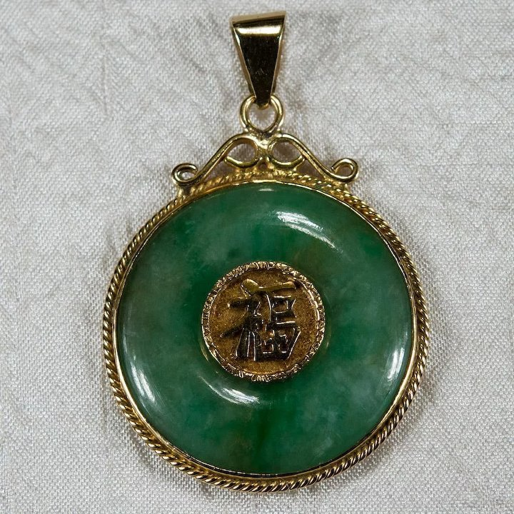 Chinese jade disc pendant 14k gold double sided natural jade chinese jade disc pendant 14k gold double sided natural jade pendant aloadofball Choice Image
