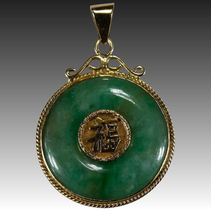 Chinese jade disc pendant 14k gold double sided natural jade pendant chinese jade disc pendant 14k gold double sided natural jade pendant aloadofball Image collections
