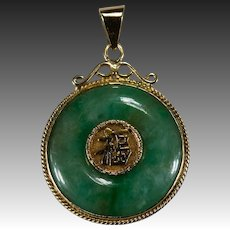 Chinese Jade Disc Pendant 14k Gold Double Sided Natural Jade Pendant