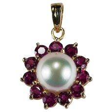 Ruby Pearl Pendant 14k Gold Solitaire Cultured Pearl Ruby Halo Pendant