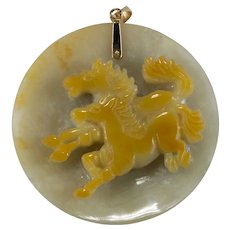 Genuine Jade Carved Horses Disc 14k Gold Pendant