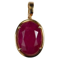 Commanding 16ctw Solitaire Genuine Ruby Pendant 10k Gold African Ruby Enhancer