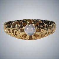 Natural Moonstone Ring 14k Gold Open Filigree Buttercup Band