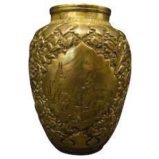 Ornate silverplate vase with deer rabbits and birds - Red Tag Sale Item