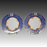 Gorgeous hand painted blue gilded scalloped edge dinner plate bull's head crown mark