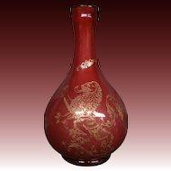 Antique pink art glass vase rampant lion and bats opaline