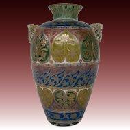 Bohemian Myers Neff miniature handled vase