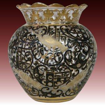 Moser art glass unusual enameled stork crane intricately detailed vase
