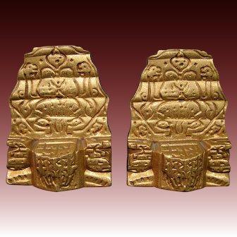 Tiffany Studios New York gilded dore bronze pair bookends 2010 RARE