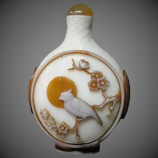 Peking cameo glass snuff bottle birds perched on branch moon fishscale background