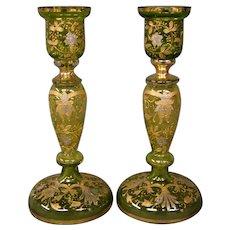Antique Moser art glass enameled gilded platinum candlesticks