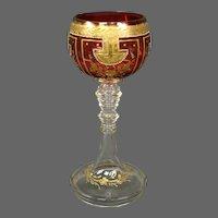 Moser antique art glass cranberry gilded enameled oversized goblet chalice