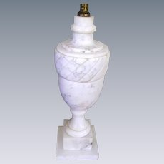 Vintage Alabaster Marble Table Lamp