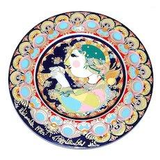 1976 Rosenthal ~ Bjorn Wiinblad Christmas Collector's Plate