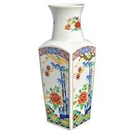 Vintage Imari Ware ~ Rose & Bamboo Square Porcelain Vase