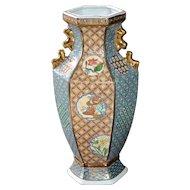 Large Gilt Double Dragon Handle  Hexagonal Chinese Vase