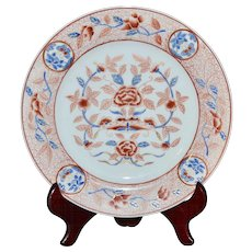 "Antique Chinese 10"" Large Decorative Red & Blue Porcelain Plate"