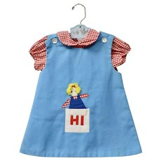 "Sylvia Whyte Girl's 2-Pc Blue Romper Dress & Gingham Shirt w/ Cute Doll ""HI!"" Size 3T"
