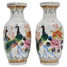 Signed Pair of Hand-painted Peacock Floral White Porcelain Chinese Vases