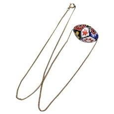 Venetian Glass Millefiori Large Egg Shaped Bead Colorful Pendant Necklace