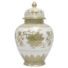 Andrea by Sadek Sage Green, White & Gold Porcelain Ginger Jar Vase w/ Original Lid