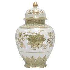 Andrea by Sadek Sage Green, White & Gold Porcelain Ginger Jar Vase w/ Original Lid
