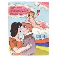"Circa 1960s ""Cupid"" Alcoholic Drink Recipe Art Print by Unicorn Creations, Inc. Oversized Postcard"