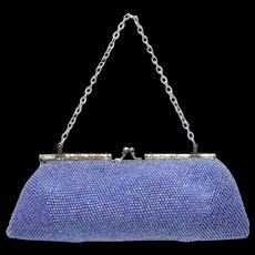 Iridescent Purple Glass Bead Kiss-lock Evening Bag Clutch Purse