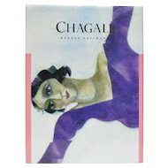 """""""Chagall"""" History of Artwork Hardcover Book by Werner Haftmann"""