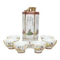 Signed Japanese Kutani 7-Pc. Whistling Bird Hand Painted Immortal Gods & Poems Porcelain Sake Pitcher w/ 6 Cups