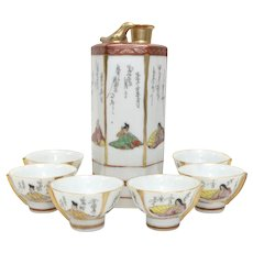 Signed Japanese Kutani 7-Pc. Whistling Bird Hand Painted Immortal Gods & Poems Porcelain Sake Pitcher w/ 6 Cups
