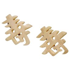 Chinese Longevity Symbol Asian Handcrafted Bone Screwback Earrings