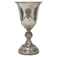 Sterling Silver Ceremonial Judaica Kiddush Cup or Jewish Wine Goblet or Chalice